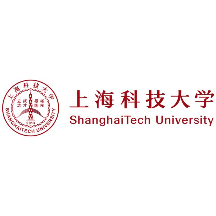 上海科技大学 800